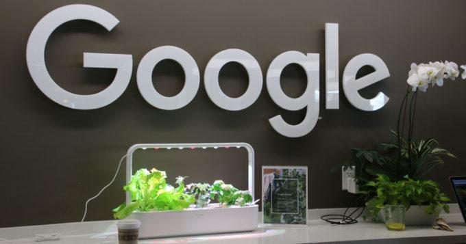 Googleがサービス向上の為行っていること